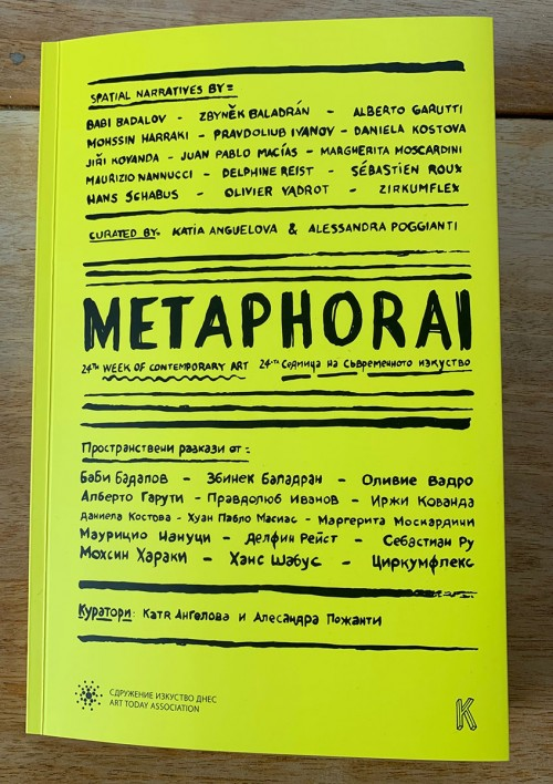 Metaphorai